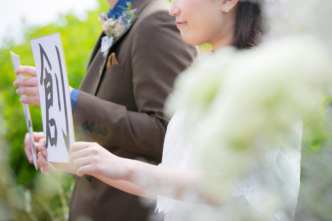 CASE 02 Outdoor Wedding